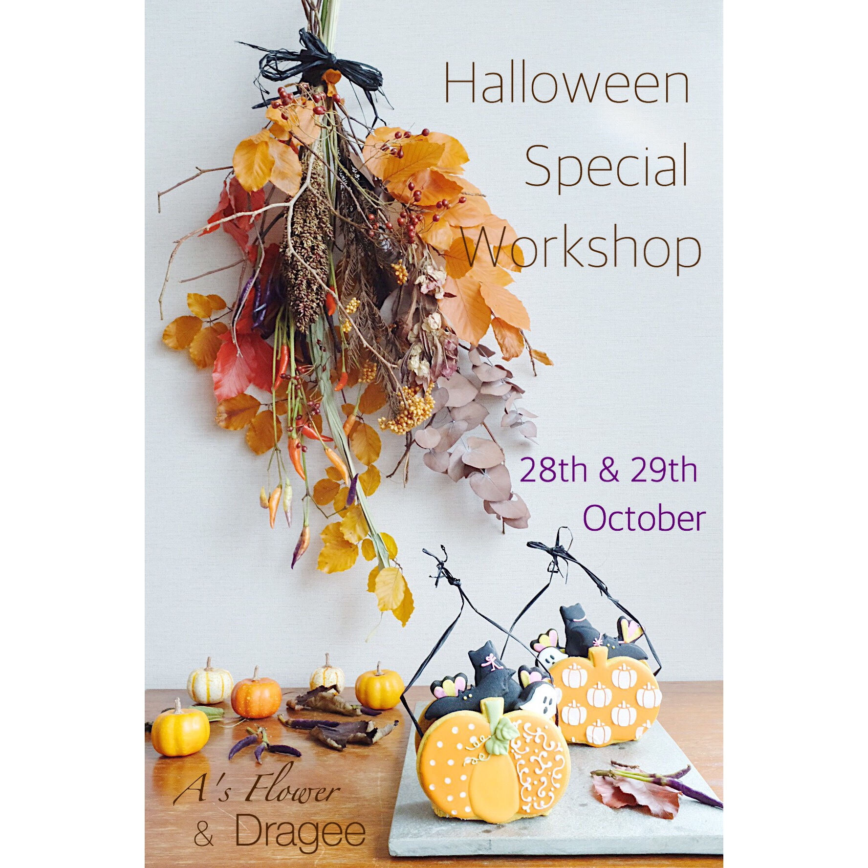 Halloween Special Workshop2018のご案内